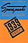 Harley 4-Digit Parts Catalogues