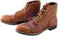 Red Wing 8111/8114 Iron Ranger Boots